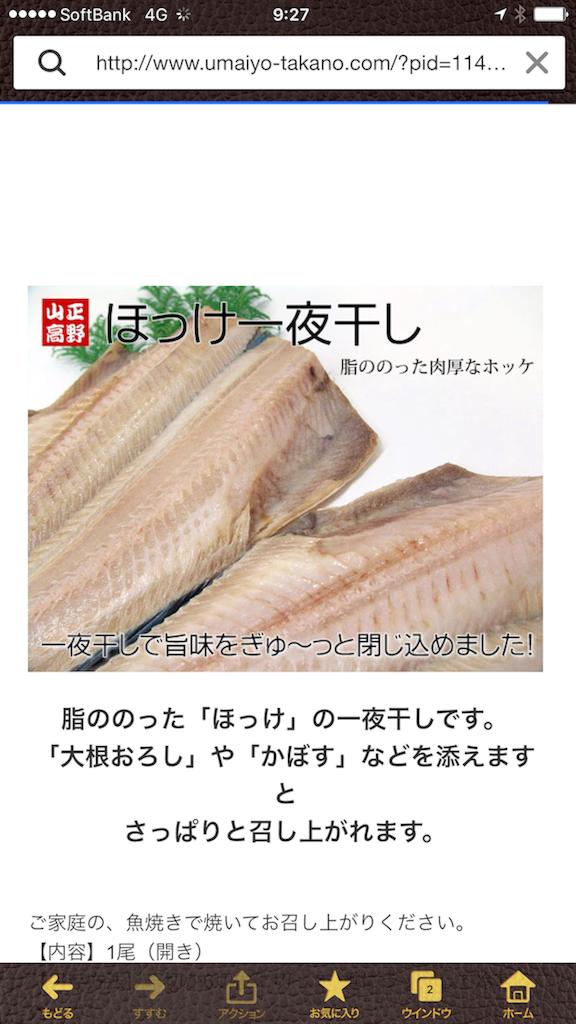 f:id:yuji155:20170723114024p:image