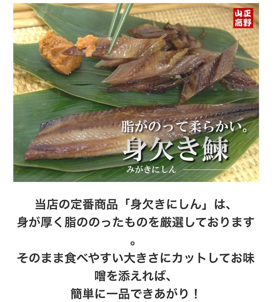 f:id:yuji155:20170723122925j:image
