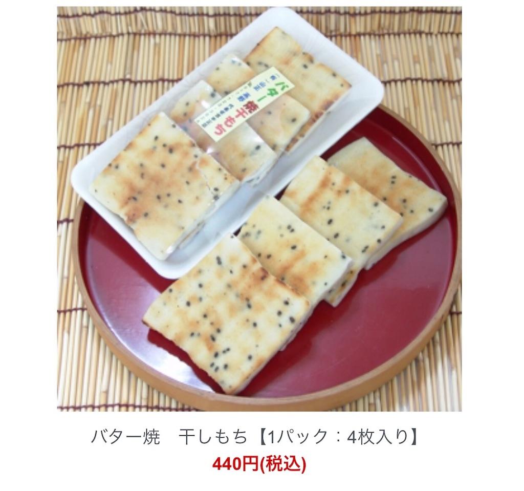 f:id:yuji155:20170723141619j:image