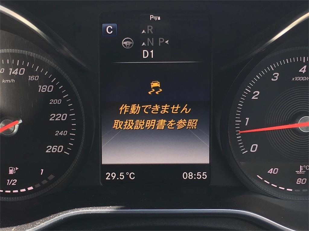 f:id:yuji281355:20180825165438j:image