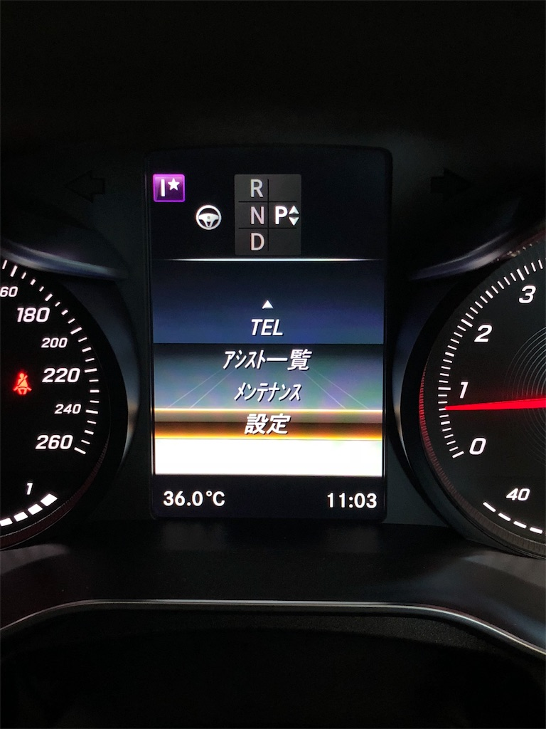f:id:yuji281355:20180827123424j:image