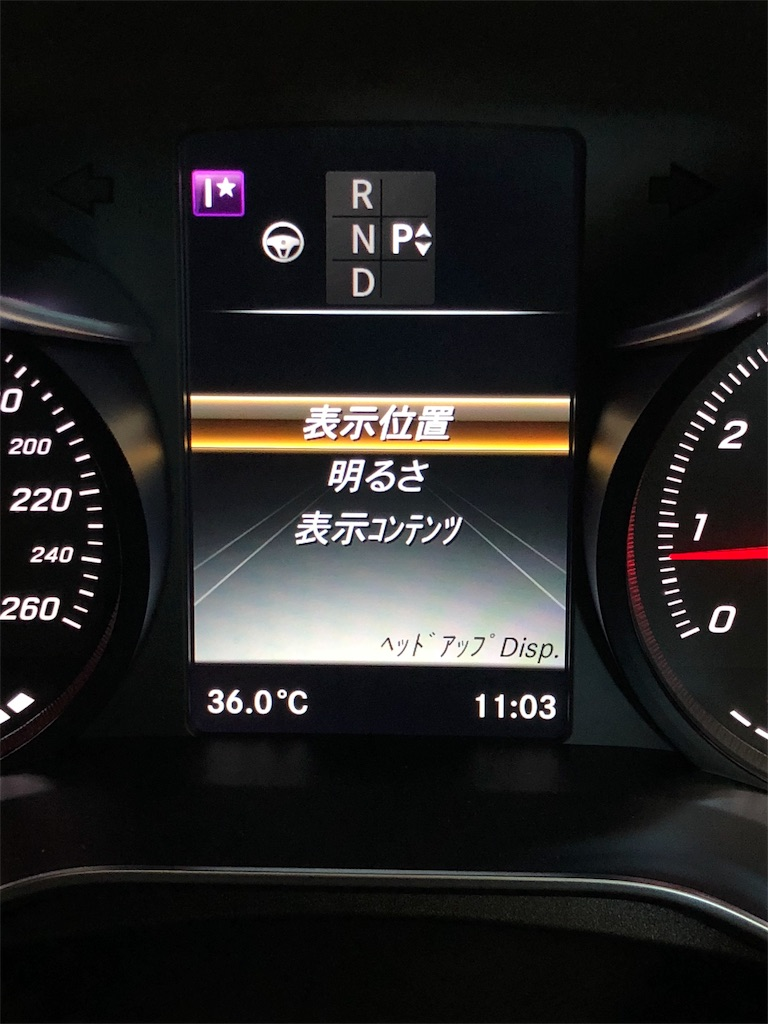 f:id:yuji281355:20180827123812j:image