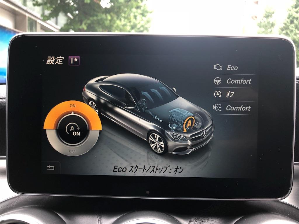 f:id:yuji281355:20180828122712j:image