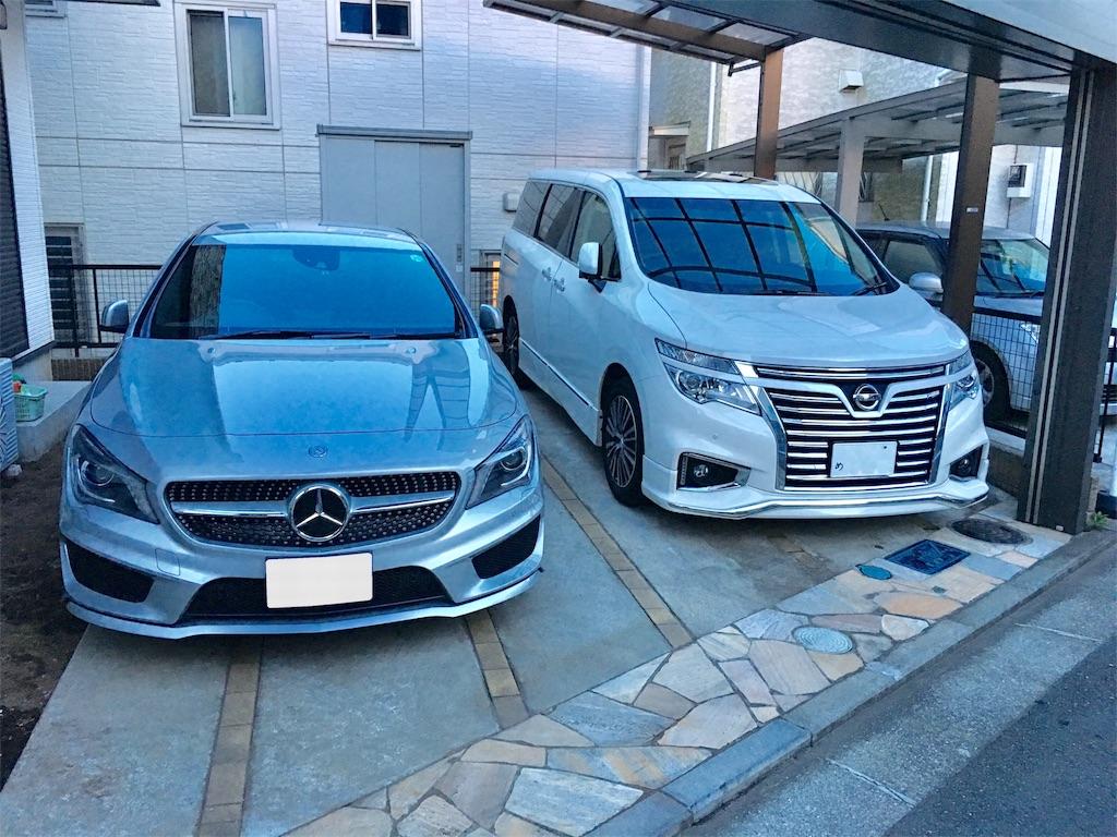 f:id:yuji281355:20180901211403j:image
