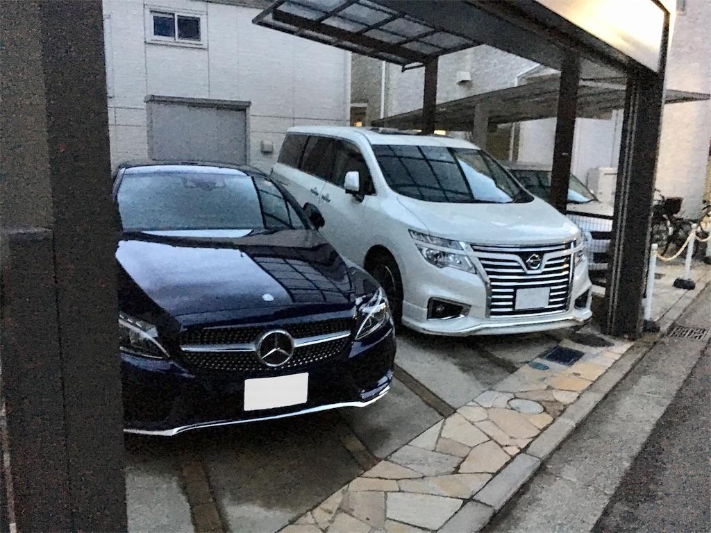 f:id:yuji281355:20180901211451j:image