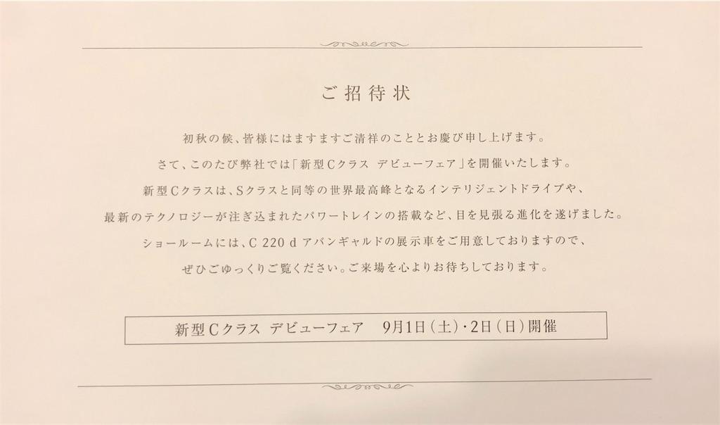 f:id:yuji281355:20180902145218j:image