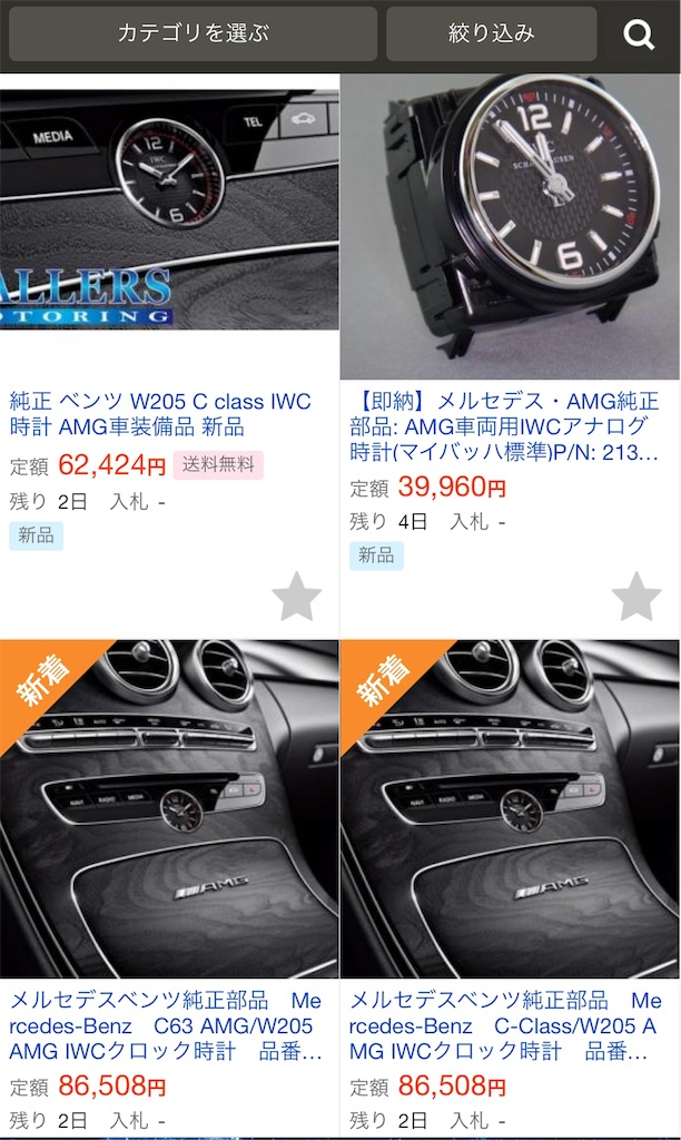 f:id:yuji281355:20180902215649j:image