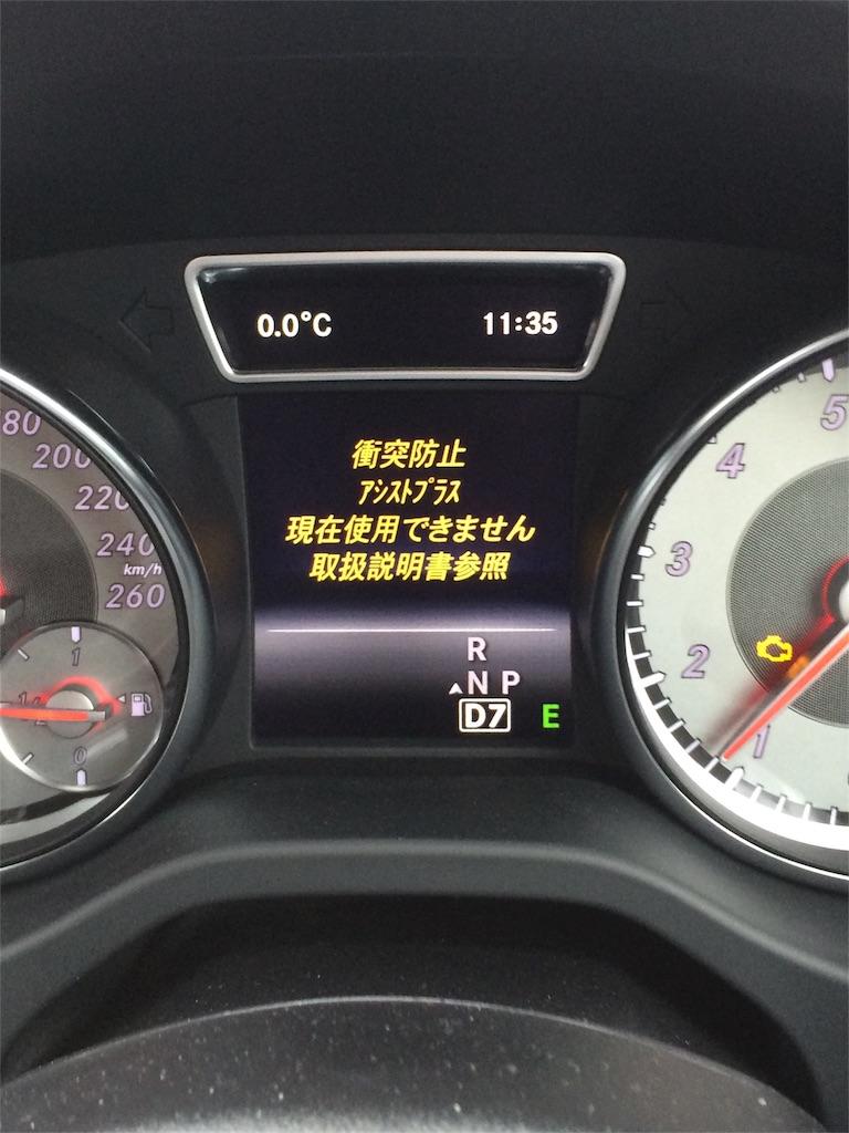 f:id:yuji281355:20180907115553j:image