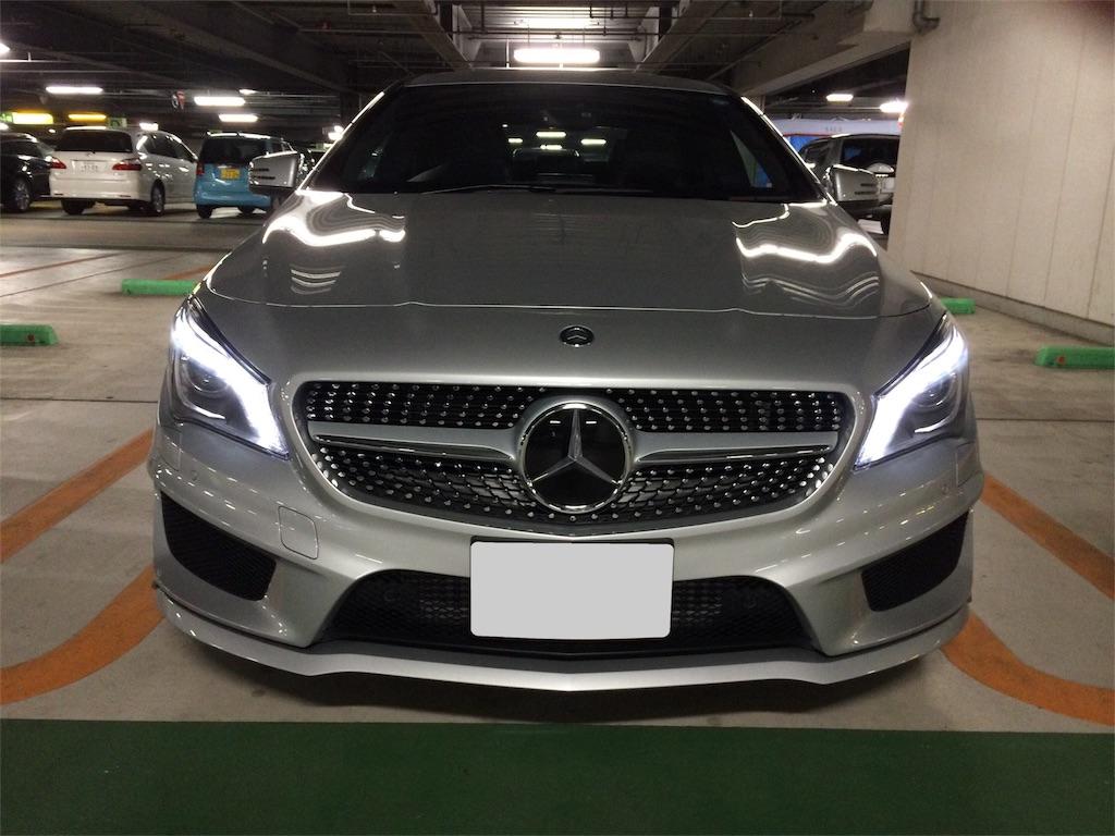 f:id:yuji281355:20180907115631j:image
