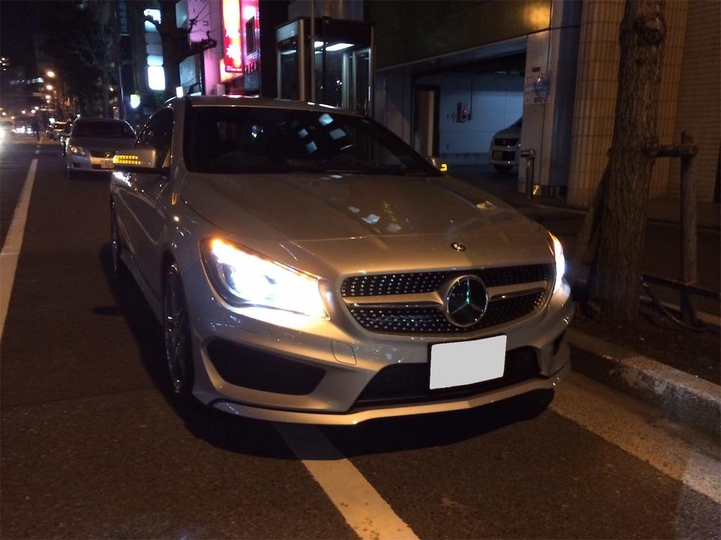 f:id:yuji281355:20180907115659j:image