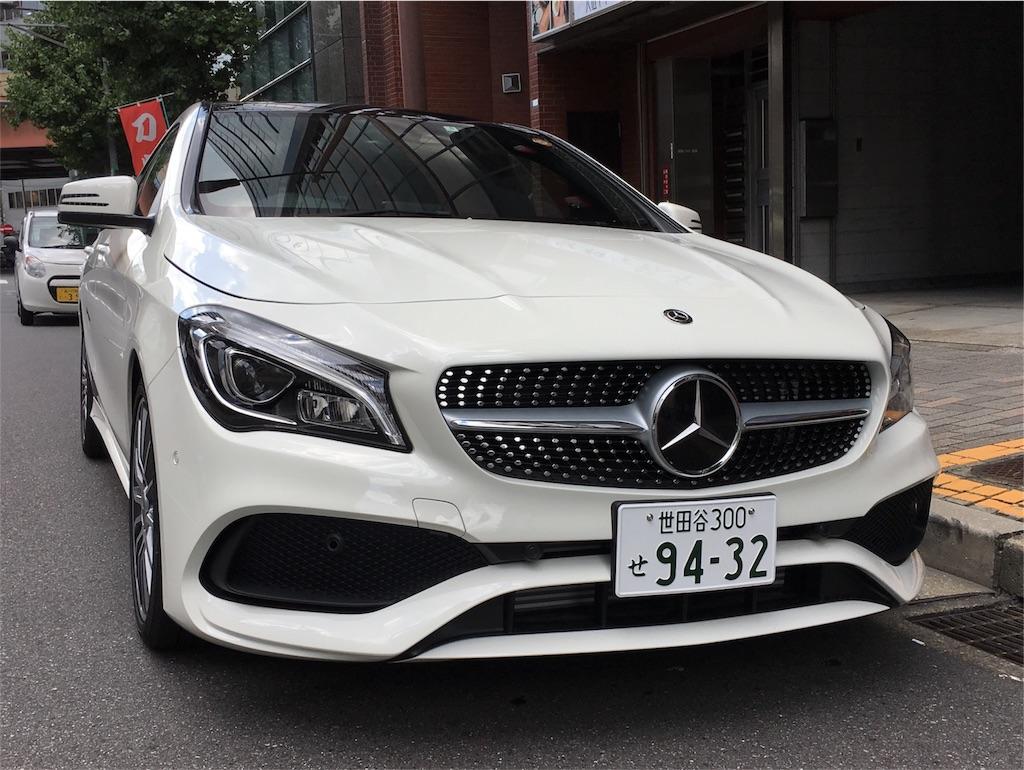 f:id:yuji281355:20180907132156j:image