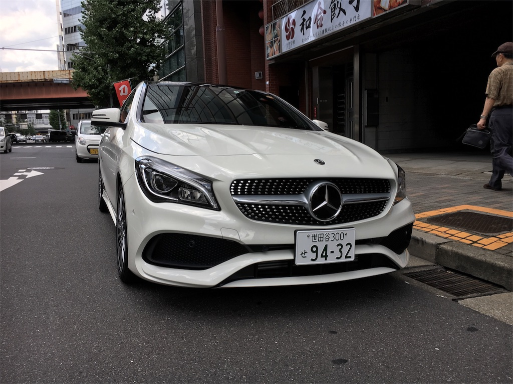 f:id:yuji281355:20180907132306j:image