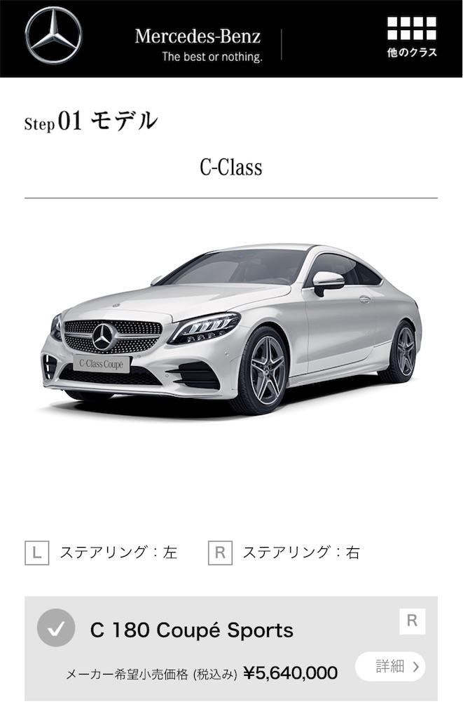 f:id:yuji281355:20180911140545j:image