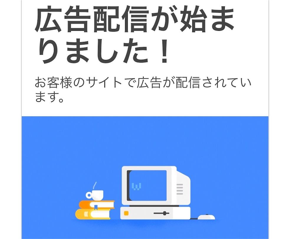 f:id:yuji281355:20180916225505j:image