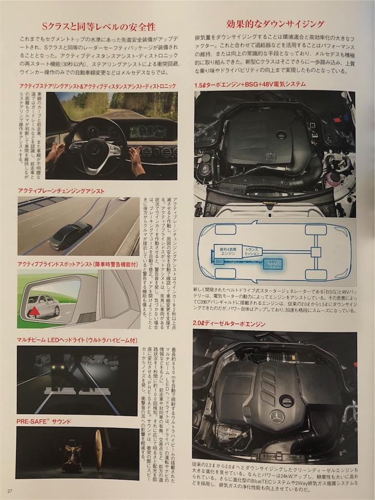 f:id:yuji281355:20180917181131j:image