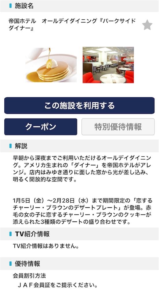 f:id:yuji281355:20180917224818j:image