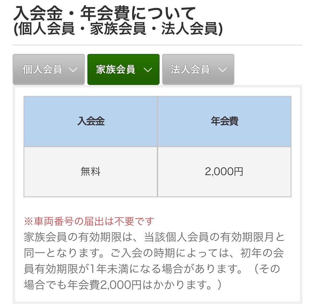 f:id:yuji281355:20180918112057j:image