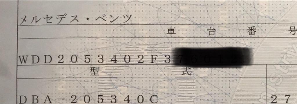 f:id:yuji281355:20180930181416j:image