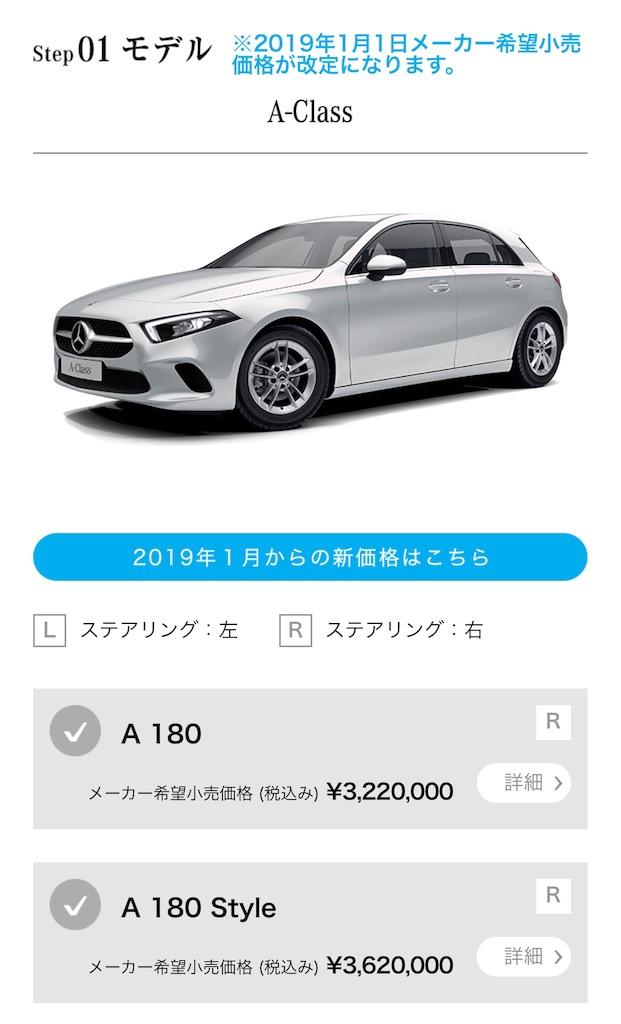 f:id:yuji281355:20181018142052j:image