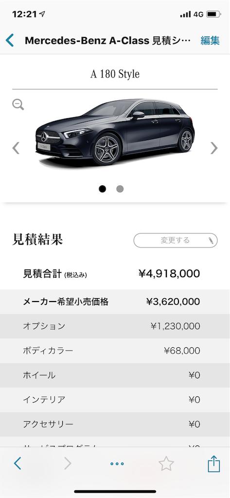 f:id:yuji281355:20181018142439p:image