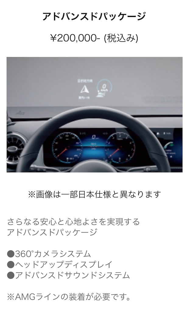 f:id:yuji281355:20181018142556j:image