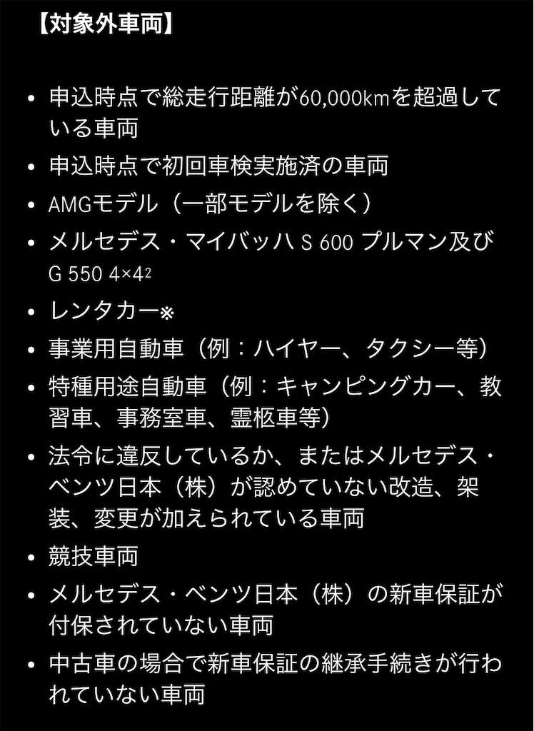 f:id:yuji281355:20181106151519j:image