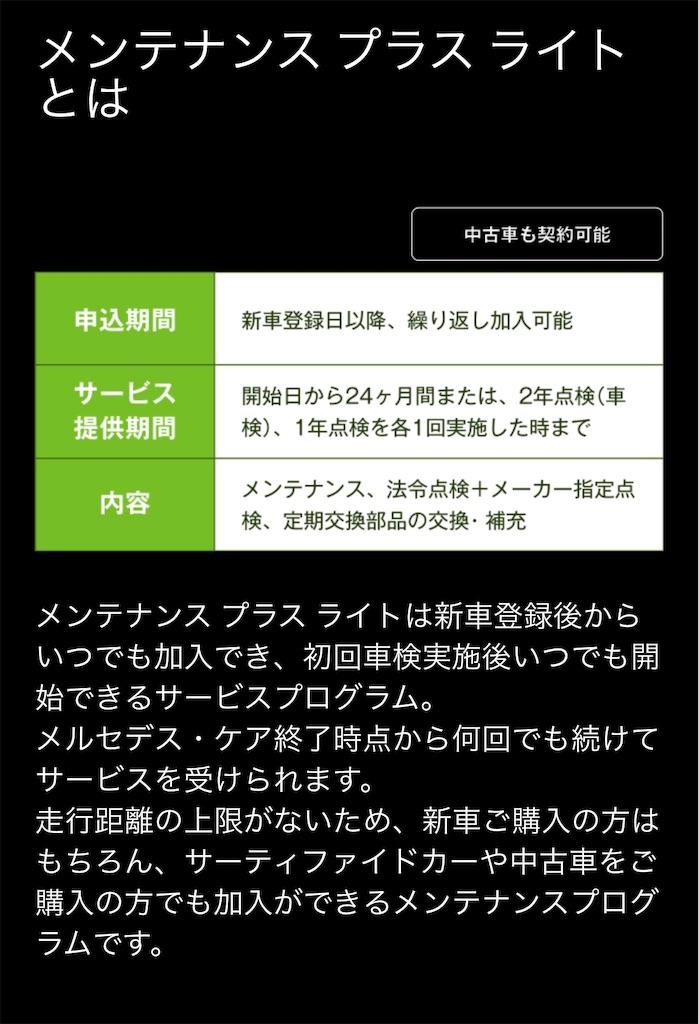 f:id:yuji281355:20181106151642j:image
