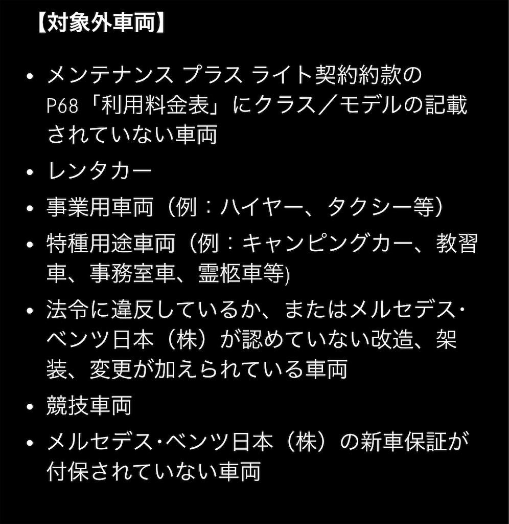 f:id:yuji281355:20181106151844j:image