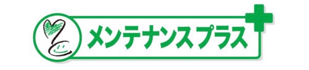 f:id:yuji281355:20181106155331j:image