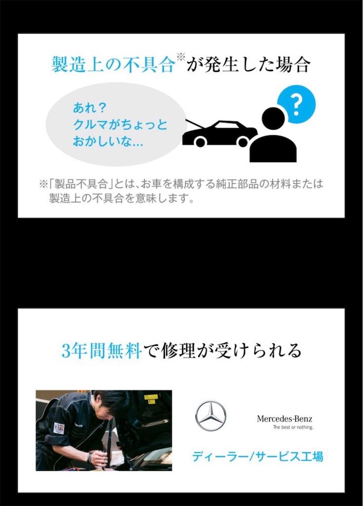 f:id:yuji281355:20181108225444j:image
