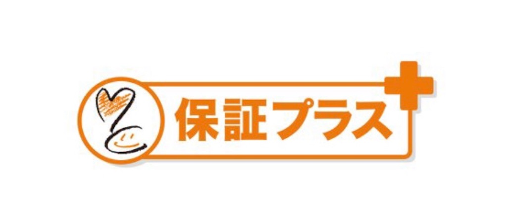 f:id:yuji281355:20181108225952j:image