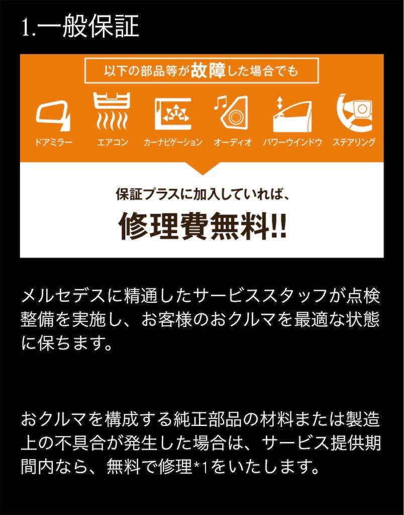 f:id:yuji281355:20181108230158j:image