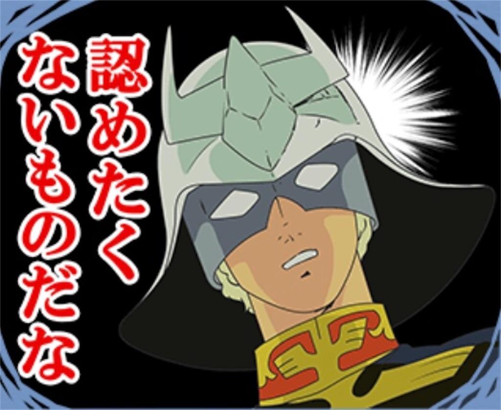 f:id:yuji281355:20181125204408j:image
