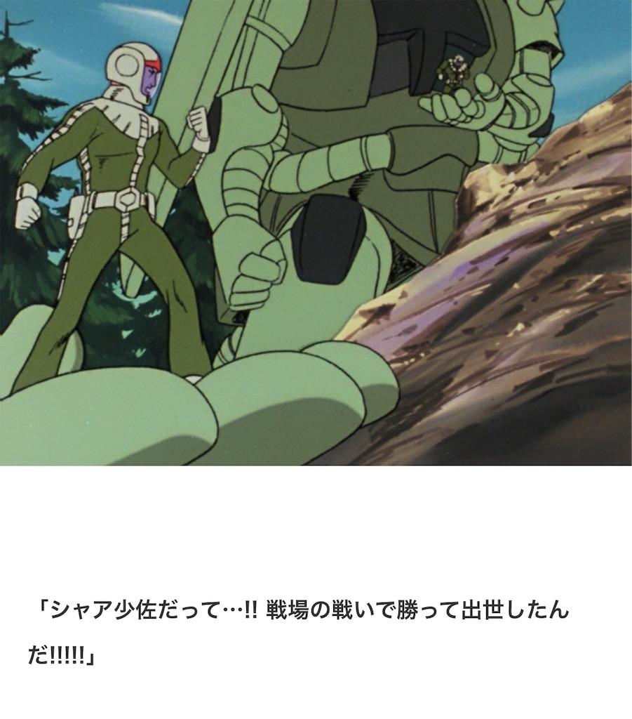 f:id:yuji281355:20181201173944j:image