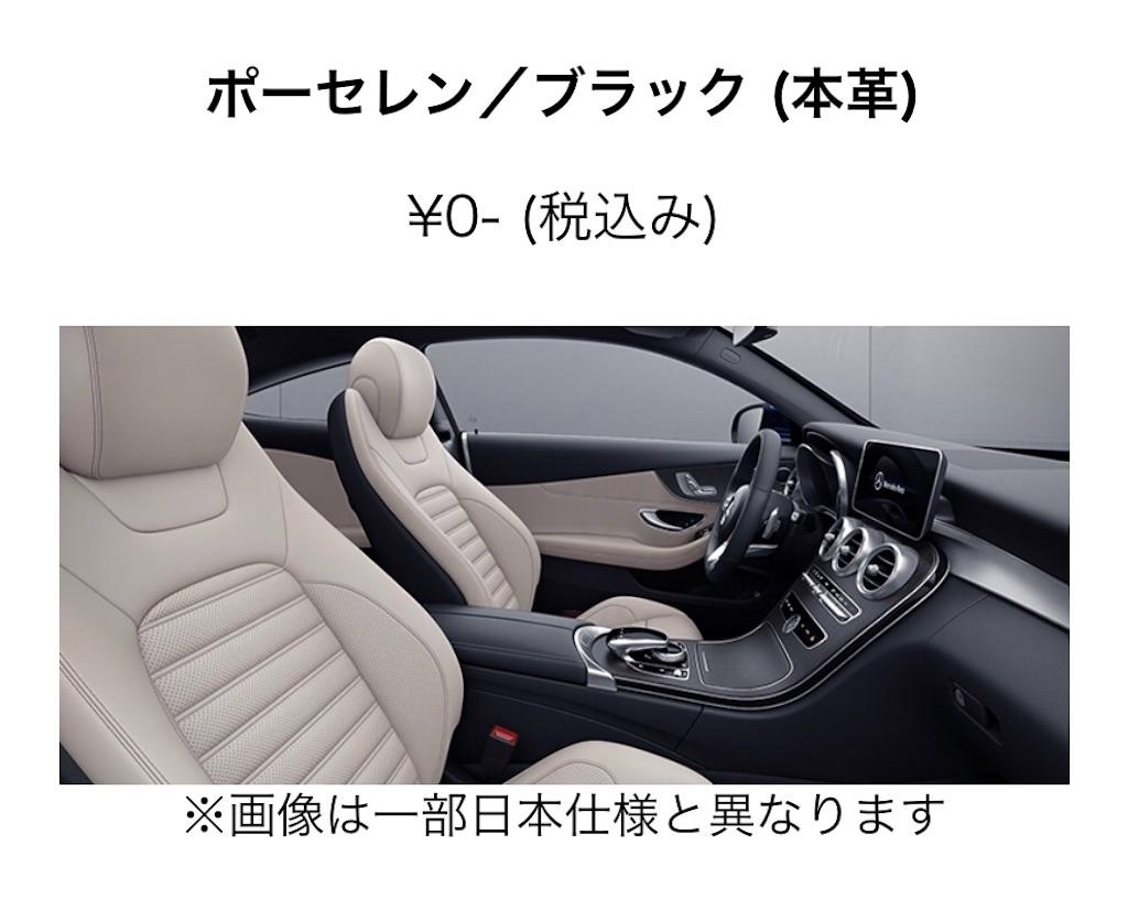 f:id:yuji281355:20181201180515j:image