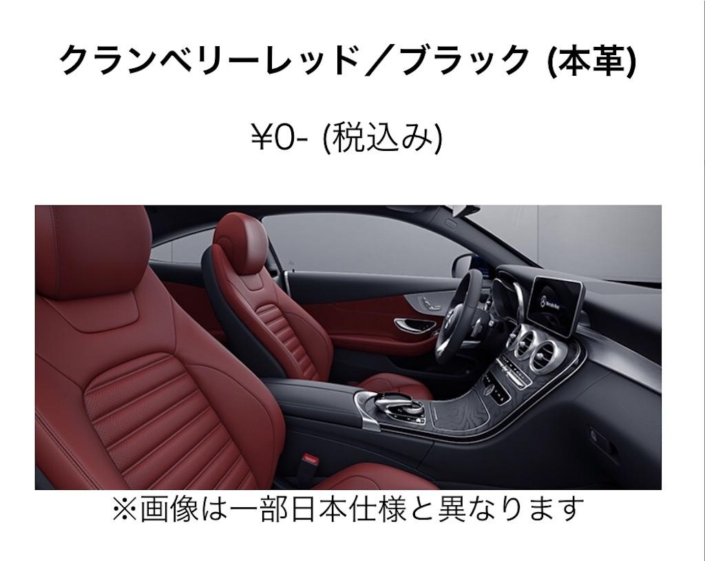 f:id:yuji281355:20181204124031j:image