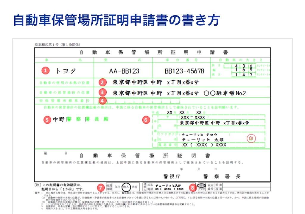 f:id:yuji281355:20181213124609j:image