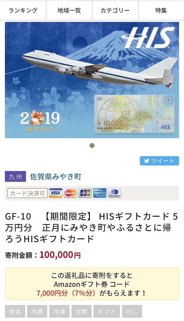 f:id:yuji281355:20181213180752j:image