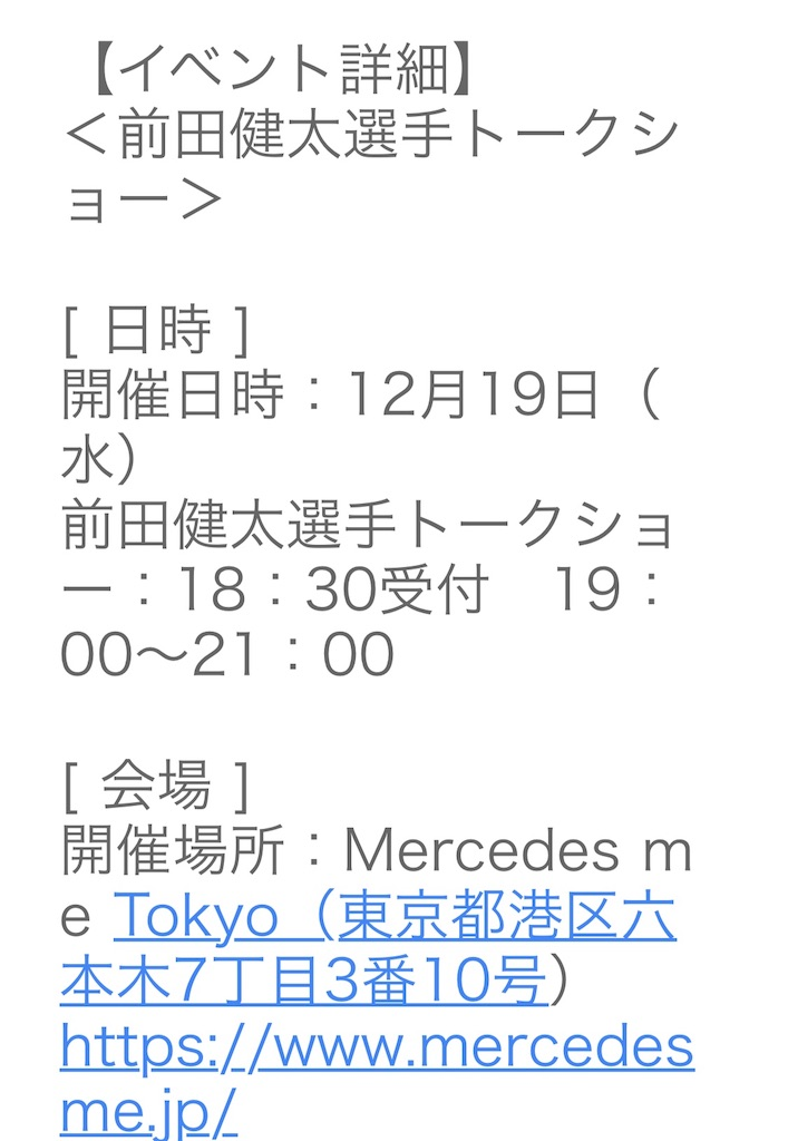 f:id:yuji281355:20181214191605j:image