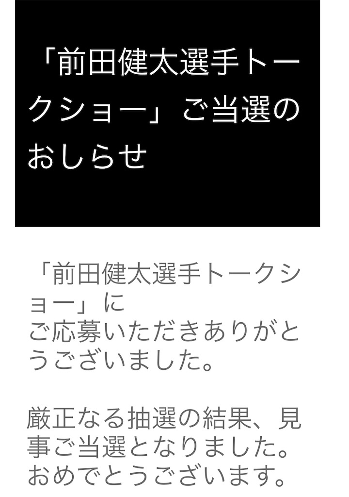 f:id:yuji281355:20181214200234j:image