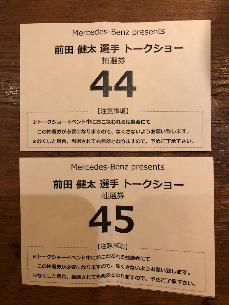 f:id:yuji281355:20181220101054j:image