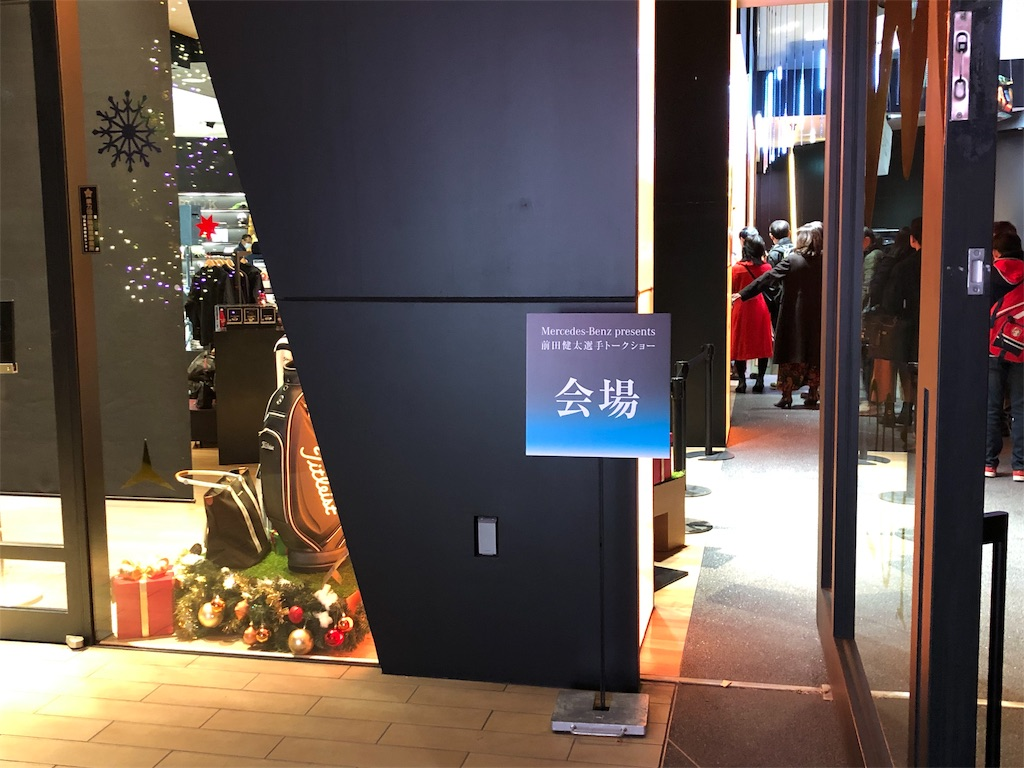 f:id:yuji281355:20181220102830j:image