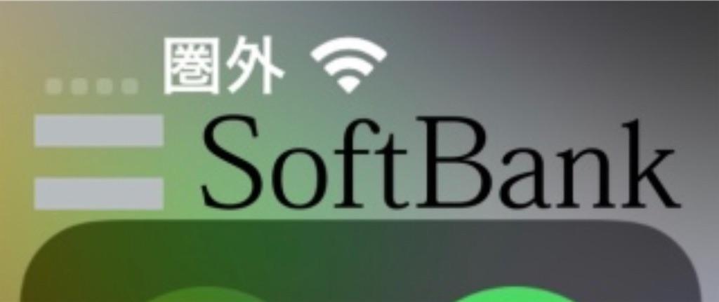 f:id:yuji281355:20181223160042j:image
