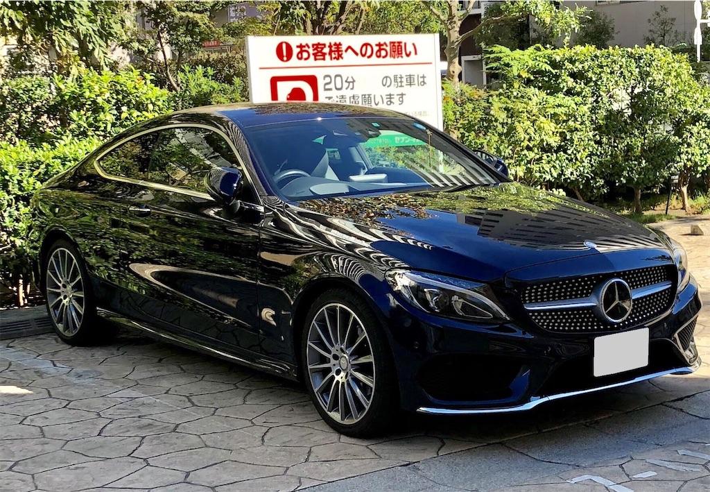 f:id:yuji281355:20181223160323j:image
