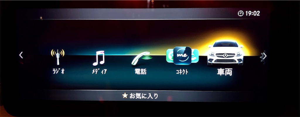 f:id:yuji281355:20181227215214j:image