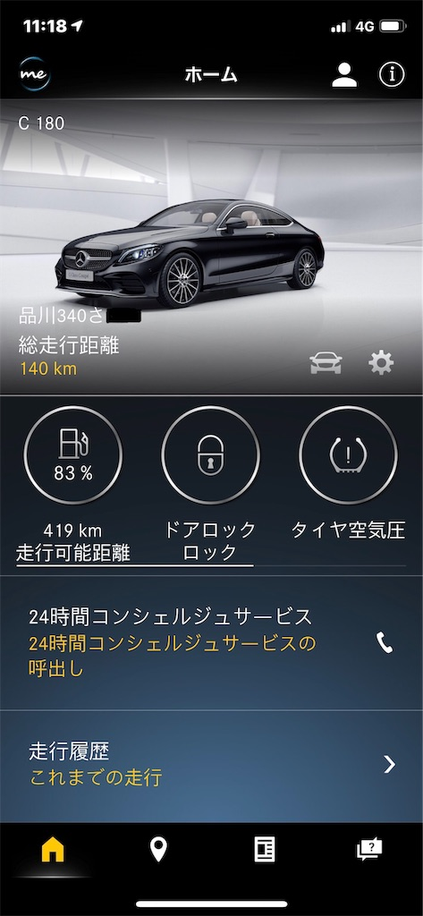 f:id:yuji281355:20181229115029j:image