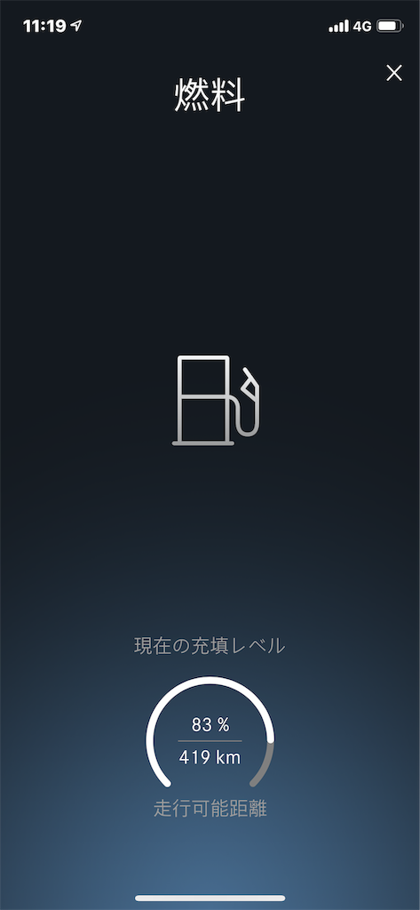 f:id:yuji281355:20181229120502p:image