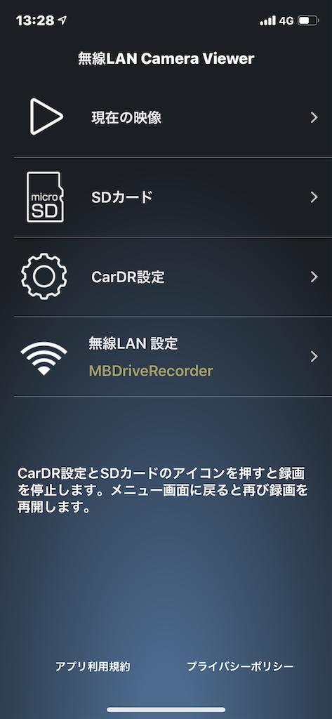 f:id:yuji281355:20181230190327p:image