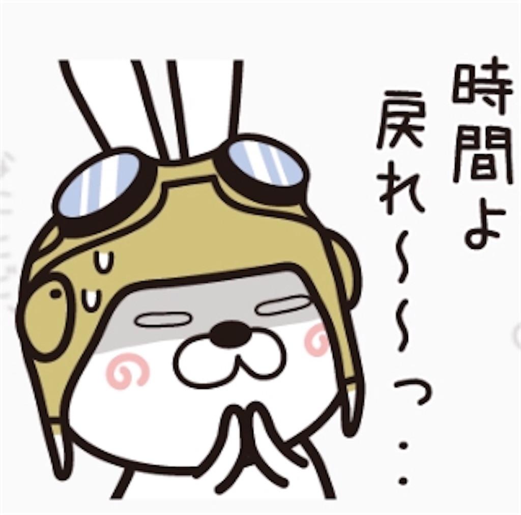 f:id:yuji281355:20181230192526j:image