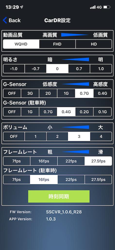 f:id:yuji281355:20181230211525p:image